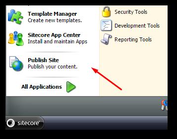sitecore_wffm_75_upgrade_publish